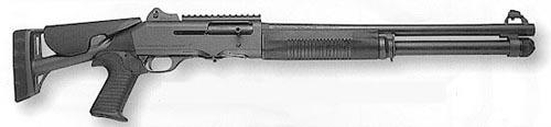 fotos de armas para fondo de pantalla.